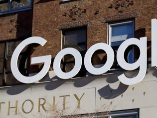 Φωτογραφία για Η Google βάζει στο... μάτι την κρεβατοκάμαρα σας