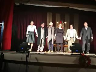 Φωτογραφία για ΑΜΦΙΚΤΙΟΝΙΑ ΑΚΑΡΝΑΝΩΝ: Γοήτευσε η θεατρική ομάδα «Θεάτρου Πορεία» του Ν.Π. ΟΤΟΕ Πρέβεζας στην παράσταση Τρία μονόπρακτα