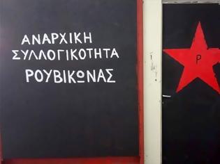 Φωτογραφία για Δύο προσαγωγές για την καταδρομική επίθεση του Ρουβίκωνα στο Δημαρχείο Αλίμου