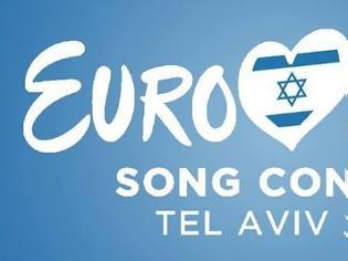 Φωτογραφία για Eurovision 2019 - Εξελίξεις: Έτοιμο το τραγούδι της Κύπρου - Αυτός είναι ο τίτλος!