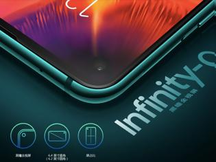 Φωτογραφία για Το πρώτο κινητό με οθόνη INFINITY είναι πραγματικότητα από την Samsung