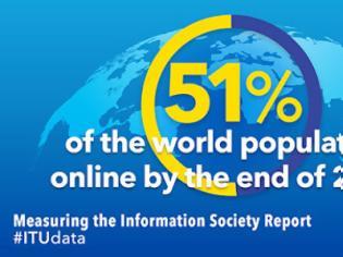 Φωτογραφία για οι χρήστες του internet ξεπερνούν το μισό πληθυσμό της Γης
