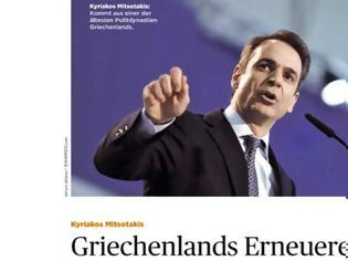 Φωτογραφία για Handelsblatt: Γιατί ο Μητσοτάκης μπορεί να αντικαταστήσει τον Αλέξη Τσίπρα