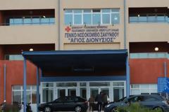 ΝΟΣΟΚΟΜΕΙΟ ΖΑΚΥΝΘΟΥ – ΣΟΚ προκαλεί η παραίτηση όλου του επιστημονικού συμβουλίου