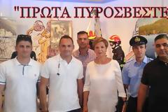 Οι Πυροσβέστες Eυχαριστούν τους Αστυνομικούς - Στρατιωτικούς και Λιμενικούς