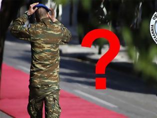 Φωτογραφία για ΠΟΜΕΝΣ για ΑΝΑΔΡΟΜΙΚΑ: Οι στρατιωτικοί είναι προβληματισμένοι - Δεν πανηγυρίζουν…
