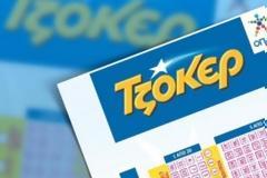 Τρεις υπερτυχεροί στην κλήρωση του Τζόκερ - Κερδίζουν από 1,16 εκατ. ευρώ