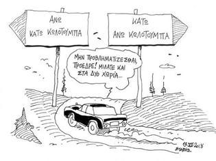 Φωτογραφία για Ε, όχι και προδότες - του Στάθη Σταυρόπουλου