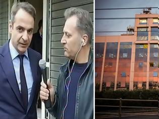 Φωτογραφία για Έκρηξη στον ΣΚΑΪ: Καταδικάζουν Τσίπρας - Μητσοτάκης και όλα τα κόμματα την τρομοκρατική επίθεση [Βίντεο]