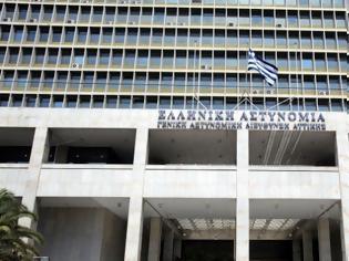 Φωτογραφία για Νέο σπίτι για την Ένωση Αθηνών