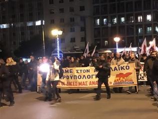 Φωτογραφία για Συγκεντρώσεις και πορείες στο κέντρο της Αθήνας για τον προϋπολογισμό