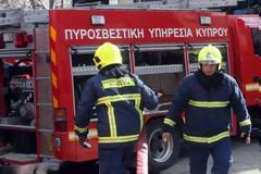 Κύπρος: Αυτονόμηση Πυροσβεστικής Υπηρεσίας με απόφαση Υπουργικού