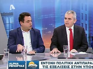 Φωτογραφία για Χαρακόπουλος: Να καταδικάσει η κυβέρνηση το bullying Πολάκη στη Δικαιοσύνη