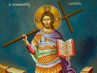 Φωτογραφία για ΑΓΙΟΓΡΑΦΙΑ: Ο Θριαμβευτής Χριστός