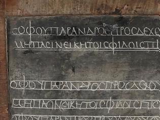 Φωτογραφία για Κέρινο ελληνικό «τάμπλετ» 1800 ετών θα παρουσιαστεί για πρώτη φορά στη Βρετανία