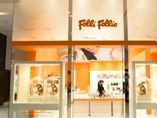 Φωτογραφία για FAZ: Η υπόθεση Folli Follie είναι ένα από τα μεγαλύτερα επιχειρηματικά σκάνδαλα