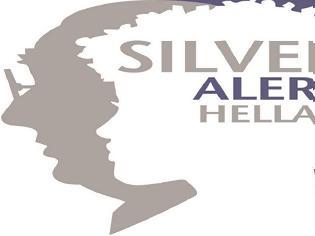 Φωτογραφία για Silver Alert! Χώρα ακυβέρνητη, χωρίς πλοηγό…