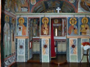 Φωτογραφία για 11518 - Το Ι. Κελλί του Αγίου Στεφάνου στο λόφο Σαμαρειά του Αγίου Όρους, που γιορτάζει σήμερα