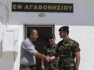 Φωτογραφία για Απάντηση για τις Ένοπλες Δυνάμεις
