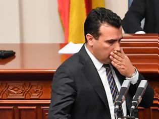 Φωτογραφία για Σκόπια: Αναβάλλεται η συνεδρίαση της Βουλής για τη συνταγματική αναθεώρηση