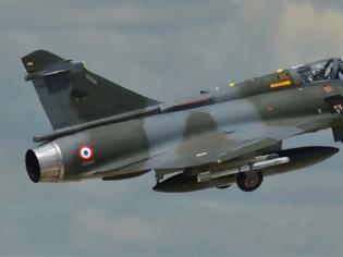 Φωτογραφία για Νεκροί οι δύο πιλότοι του Mirage που συνετρίβη στη Γαλλία