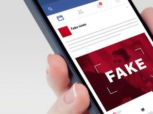 Φωτογραφία για Ηλικιωμένοι και συντηρητικοί τα πιο εύκολα θύματα των fake news