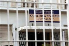 Διαψεύδει το υπουργείο Δικαιοσύνης τον ξυλοδαρμό του παιδοκτόνου της Κέρκυρας