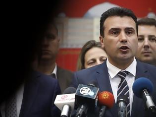 Φωτογραφία για Εξασφάλισε τους «80» ο Zάεφ, σύμφωνα με κυβερνητική πηγή της πΓΔΜ