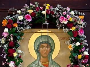 Φωτογραφία για Άγιοι που εορτάζουν την 12ην του μηνός Ιανουαρίου