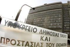 Έρχονται 207 προσλήψεις μέσω ΑΣΕΠ στην Ελληνική Αστυνομία