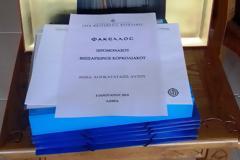 Κατατέθηκε ο φάκελος για την Αγιοκατάταξη του Γέροντος Βησσαρίωνος του Αγαθωνίτου
