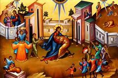 Πώς μπορεί να απαλλαγεί ο πιστός από τον παλαιό πτωτικό άνθρωπο;