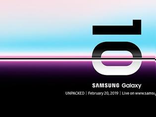 Φωτογραφία για Η Samsung ανακοινώνει την ημερομηνία παρουσίασης του Galaxy S10