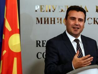 Φωτογραφία για Πέρασε η συνταγματική αναθεώρηση στα Σκόπια