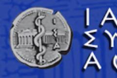 Νέα παρέμβαση του ΙΣΑ στον Υφυπουργό Εργασίας, Α. Πετρόπουλο, σχετικά με τη μείωση της εισφοράς κατά 50% των ασφαλισμένων που συμπληρώνουν 40 έτη ασφάλισης