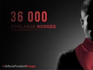 Φωτογραφία για Γαλλία: Τα «Κόκκινα κασκόλ» κάνουν αντεπίθεση στα «Κίτρινα Γιλέκα»