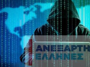 Φωτογραφία για Οι Anonymous Greece χάκαραν τους ΑΝΕΛ: Διαρροή χιλιάδων προσωπικών δεδομένων