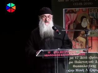 Φωτογραφία για 11533 - Οι θλίψεις και οι δοκιμασίες ως πηγή εμπνεύσεως στην ζωή του Αγίου Μαξίμου