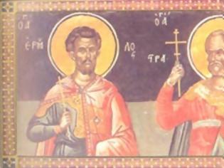 Φωτογραφία για Άγιοι που εορτάζουν την 13ην του μηνός Ιανουαρίου