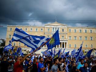 Φωτογραφία για Νέο συλλαλητήριο για τη Μακεδονία στην πλατεία Συντάγματος, στις 20 Ιανουαρίου