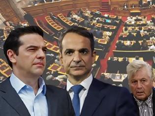 Φωτογραφία για Ανασκόπηση των σημερινών πολιτικών εξελίξεων (VD)