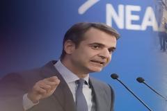 Μητσοτάκης: Η χώρα δεν αντέχει μια εθνική ήττα