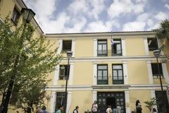 Οι δικαστικοί υπάλληλοι Αθήνας συνεχίζουν τις στάσεις εργασίας μέχρι την 1η Φεβρουαρίου