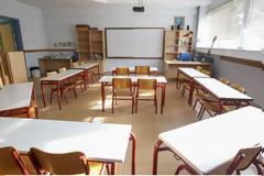 Άλλαξαν πολιούχο στις Σέρρες για να... μην χάσουν οι μαθητές την αργία