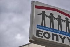 Σε ομηρία χιλιάδες οικογένειες λόγω κόντρας ΕΟΠΥΥ-παρόχων ειδικής αγωγής