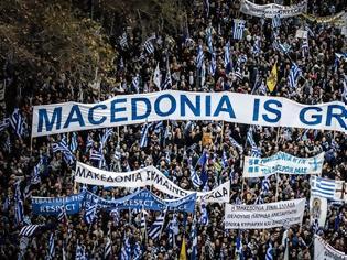 Φωτογραφία για Σκεφτείτε ξανά. Κι αν κάνετε λάθος με την κόρη μας, την Μακεδονία;; - του Μιχάλη Αβέλλα
