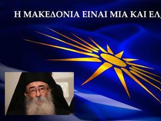 Φωτογραφία για Αρχιεπίσκοπος Σινά Δαμιανός : Ας Ξυπνήσουμε Επιτέλους!.