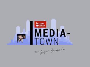 Φωτογραφία για Mediatown: Πτώση Τατουάζ- Αλλάζει το Open- Χρειαζόμαστε ξανά τον Λάκη;- Πάλι Μάστορας;- Επαγγελματίας ο Γρηγόρης- Έτσι χάνει ο ΑΝΤ1 την πρωτιά- Ιντριγκαδόρικο το ''Κάτι ψήνεται''