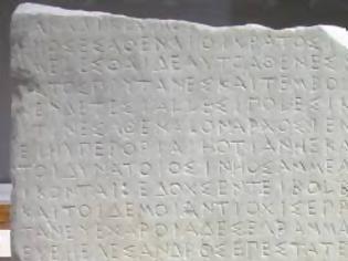 Φωτογραφία για Αυτές είναι οι αρχαίες φράσεις που χρησιμοποιούμε μέχρι και σήμερα! Ξέρεις τι σημαίνουν;