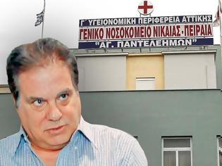 Φωτογραφία για Ο πλαστογράφος διοικητής «χάρισε» €232.000 στον ιδιοκτήτη κυλικείου με παράνομη σύμβαση